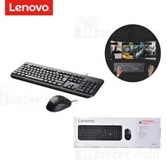 موس و کیبورد لنوو Lenovo FBL322 Wired Mouse and Keyboard Set