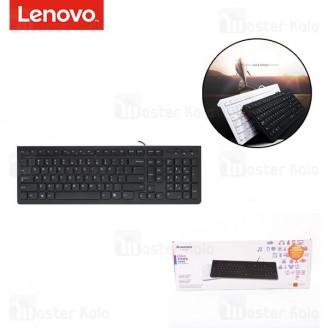 کیبورد سیمی لنوو Lenovo K5819 ultra-thin chocolate keyboard