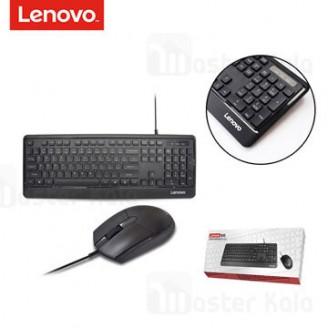 موس و کیبورد سیمی لنوو Lenovo KM102 Wired Mouse and Keyboard Set 1 ضد آب
