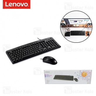 موس و کیبورد سیمی لنوو Lenovo KM4800 Wired Mouse and Keyboard Set ضد آب