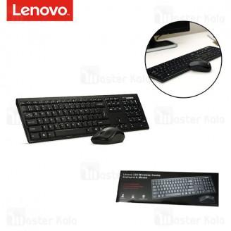 موس و کیبورد وایرلس لنوو Lenovo KN100 Wireless Combo Keyboard and Mouse Set ضد آب