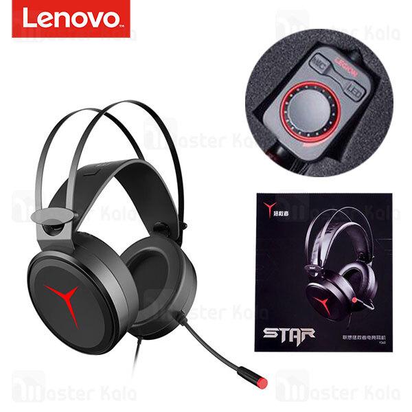 هدفون سیمیی گیمینگ لنوو Lenovo Star Y360 Wired Gaming Headphone دارای میکروفون