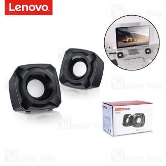اسپیکر دسکتاپ لنوو Lenovo M510 Multimedia Desktop Wired mini Speaker توان 5 وات