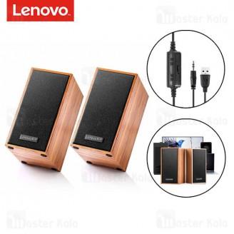 اسپیکر دسکتاپ لنوو Lenovo M530 Wooden Desktop Wired Speaker توان 6 وات