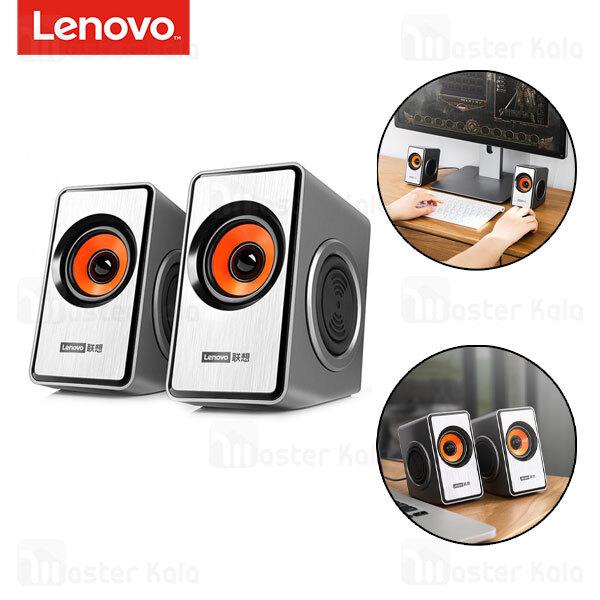 اسپیکر دسکتاپ لنوو Lenovo M550 Multimedia Desktop Speaker 4D stereo توان 6 وات