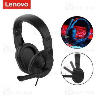 هدفون سیمیی گیمینگ لنوو Lenovo P320 Plus Adapter Wired Gaming Headphone دارای میکروفون