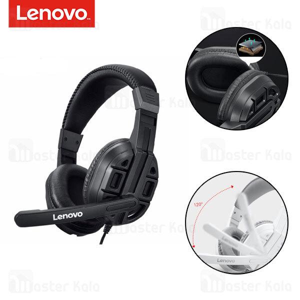 هدفون سیمیی گیمینگ لنوو Lenovo P720 plus Office Wired Gaming Headphone دارای میکروفون