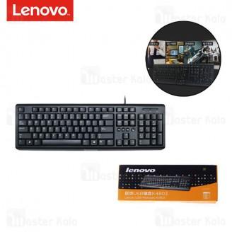 کیبورد سیمی لنوو Lenovo Preferred Pro II USB Keyboard K4803