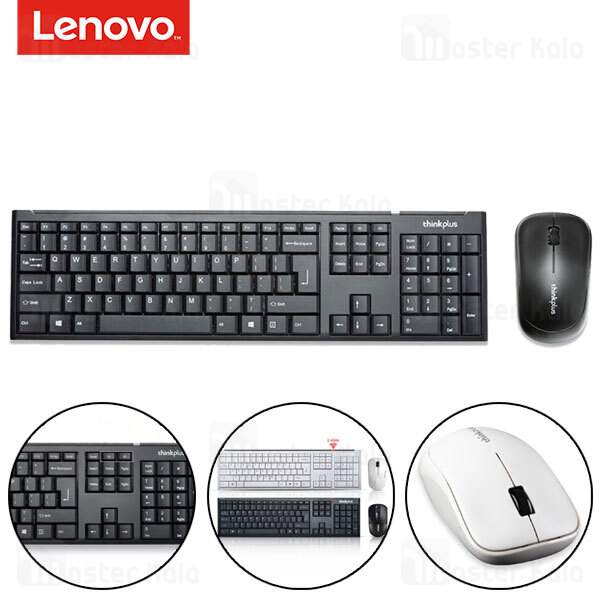 موس و کیبورد وایرلس لنوو Lenovo Think EC200 Think Plus Wireless Mouse and Keyboard Set
