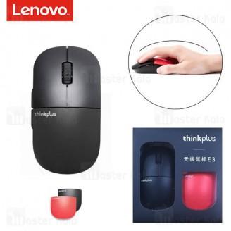 موس وایرلس سایلنت لنوو Lenovo Thinkplus E3 Silent Wireless Mouse دارای 5 کلید