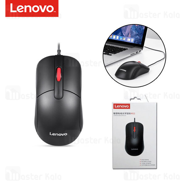 موس سیمی لنوو Lenovo Thinkplus M22 Mouse