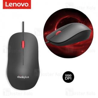 موس سیمی لنوو Lenovo Thinkplus M80 Wired Mouse