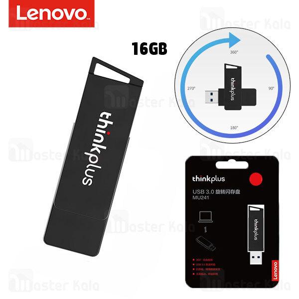 فلش مموری 16 گیگابایت لنوو Lenovo Thinkplus MU241 U-Disk 16GB USB 3.0 ضدآب