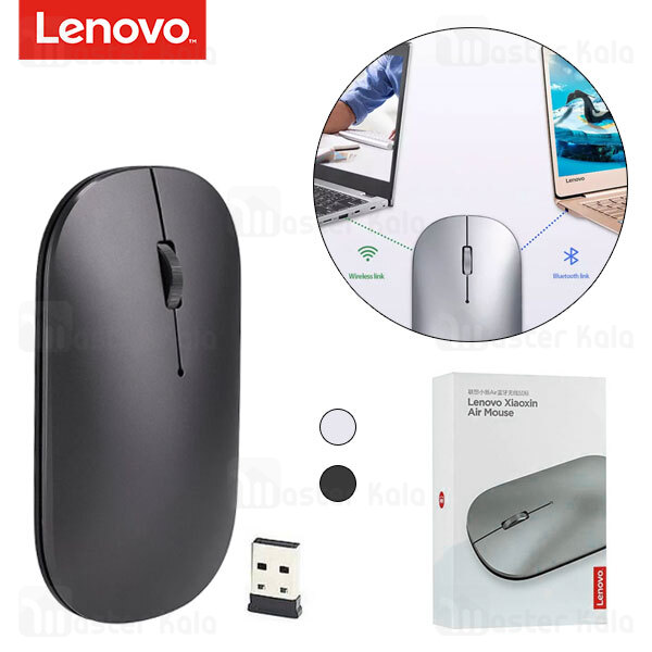 موس وایرلس سایلنت لنوو Lenovo Xiaoxin Air Bluetooth Wireless Mute Mouse
