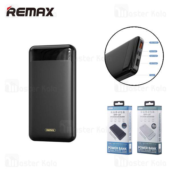 پاوربانک 10000 ریمکس Remax RPP-147 Jany Series PowerBank توان 2.1 آمپر