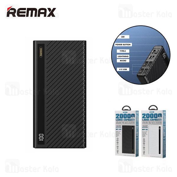 پاوربانک 20000 ریمکس Remax RPP-142 Hunyo Series توان 2.1 آمپر