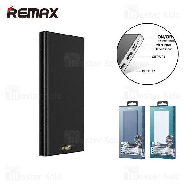 پاوربانک 10000 ریمکس Remax RPP-149 BODI Series توان 2.1 آمپر