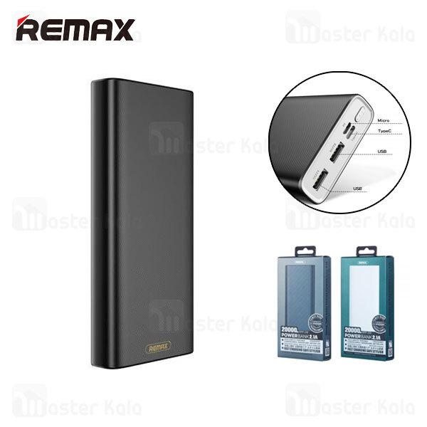 پاوربانک 20000 ریمکس Remax RPP-150 Bodi Series توان 2.1 آمپر