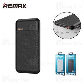 پاوربانک 10000 ریمکس Remax RPP-151 Boree Series QC3.0 and PD fast Charging PowerBank توان 18W