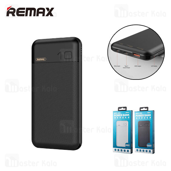 پاوربانک 10000 ریمکس Remax RPP-151 Boree Series QC3.0 and PD fast Charging PowerBank توان 18W