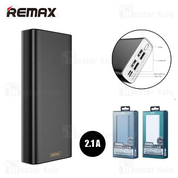 پاوربانک 30000 ریمکس Remax RPP-154 BODI Series توان 2.1 آمپر