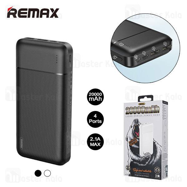 پاوربانک 20000 ریمکس Remax RPP-166 Lango Series Power Bank 2USB توان 2.1 آمپر