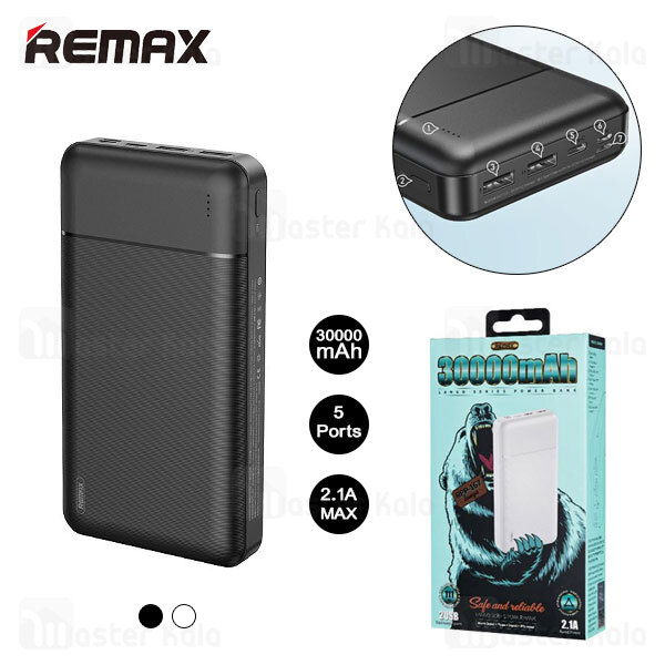 پاوربانک 30000 ریمکس Remax RPP-167 Lango Series Power Bank 2USB توان 2.1 آمپر
