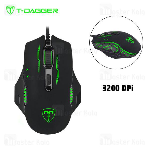 موس سیمی گیمینگ T-Dagger Recruit T-TGM103 Gaming Mouse دارای 6 کلید