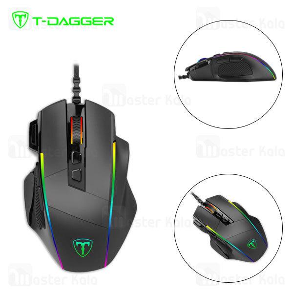 موس سیمی گیمینگ T-Dagger Roadmaster T-TGM307 RGB Gaming Mouse دارای 9 کلید