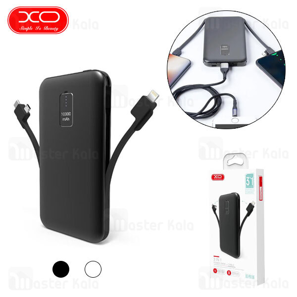 پاوربانک 10000 ایکس او XO PR106 10000mAh Power Bank توان 2 آمپر