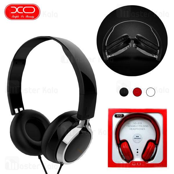هدفون سیمی ایکس او XO S19 Wired Foldable Headset