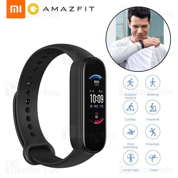 دستبند سلامتی هوشمند شیائومی Xiaomi Amazfit Band 5 Smart Band نسخه گلوبال