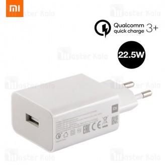 شارژر اصلی فست شارژ شیائومی Xiaomi MDY-11-EP Adapter Charger توان 22.5 وات