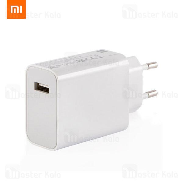 شارژر اصلی فست شارژ شیائومی Xiaomi MDY-11-EZ Adapter Charger توان 33 وات