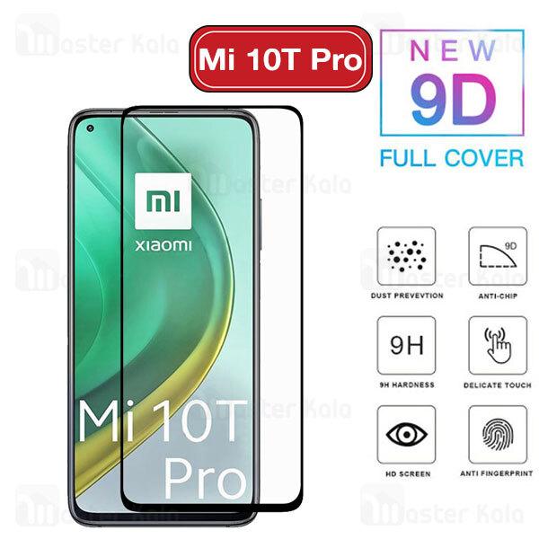 محافظ صفحه شیشه ای تمام صفحه تمام چسب شیائومی Xiaomi Mi 10T Pro / Mi 10T / K30s 9D Glass