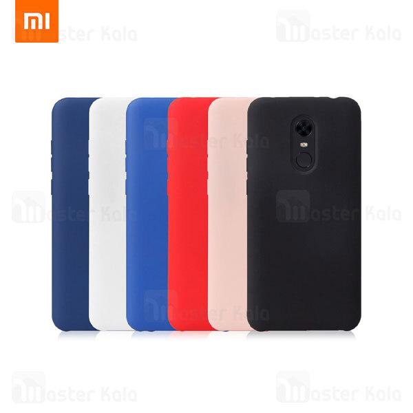 قاب سیلیکونی اصلی شیائومی Xiaomi Redmi 5 Silicone Cover