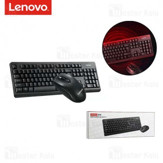 موس و کیبورد وایرلس لنوو Lenovo KN101 Simple Wireless Keyboard and Mouse Set