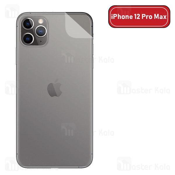 برچسب محافظ نانو پشت گوشی آیفون Apple iPhone 11 Pro Max TPU Nano Back