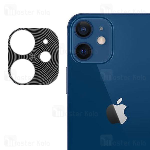 محافظ لنز فلزی دوربین موبایل آیفون Apple iPhone 12 / 12 Mini Metal Lens