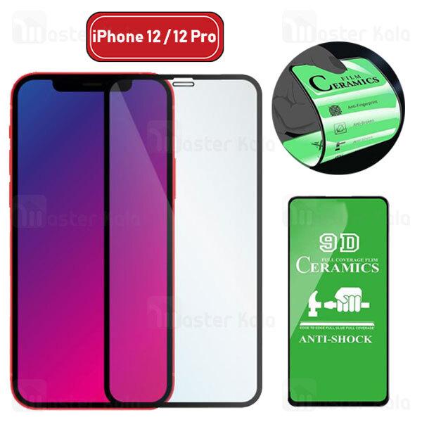 محافظ صفحه نانو سرامیک تمام صفحه و تمام چسب آیفون Apple iPhone 12 / 12 Pro Glass