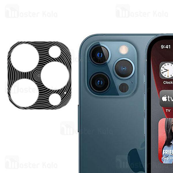 محافظ لنز فلزی دوربین موبایل آیفون Apple iPhone 12 Pro / 12 Pro Max Metal Lens