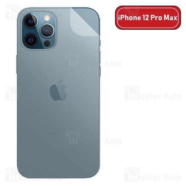 برچسب محافظ نانو پشت گوشی آیفون Apple iPhone 12 Pro Max TPU Nano Back