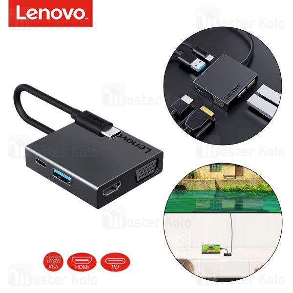 هاب 6 پورت لنوو Lenovo C120 USB C Docking Station
