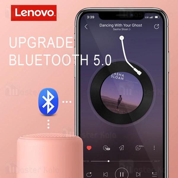 اسپیکر بلوتوث لنوو Lenovo L01 TWS Bluetooth Speaker TWS