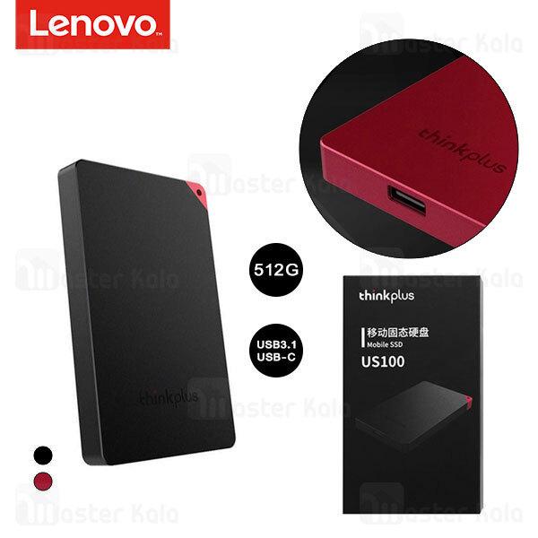 درایو SSD اکسترنال لنوو Lenovo Thinkplus US100 512GB Mobile SSD Type C ظرفیت 512 گیگابایت