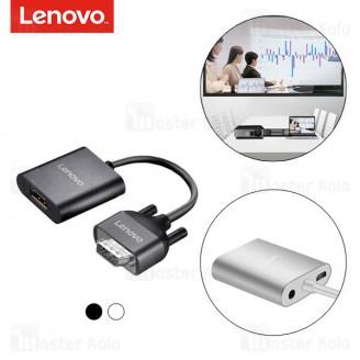 کابل تبدیل VGA به HDMI لنوو Lenovo V100 VGA to HDMI Docking Station با پورت صدا و برق