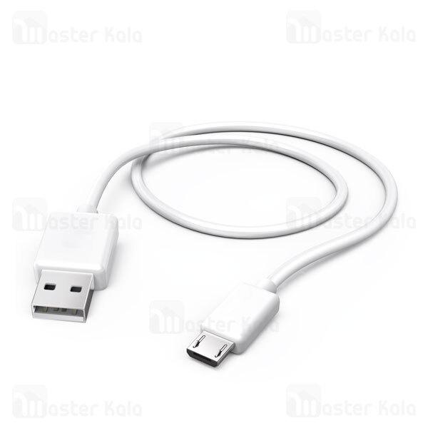 کابل میکرو یو اس بی Micro USB Charging Cable طول 50 سانتی متر و توان 1 آمپر