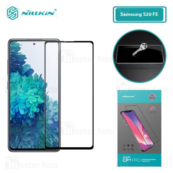 محافظ صفحه نمایش شیشه ای تمام صفحه تمام چسب سامسونگ Samsung Galaxy S20 FE Nillkin CP+ Pro