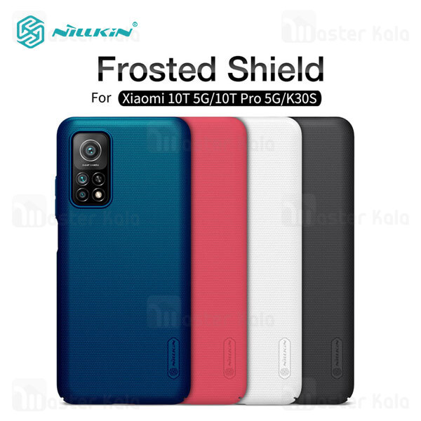 قاب محافظ نیلکین شیائومی Xiaomi Mi 10T 5G / Mi10T Pro 5G / Redmi K30S Nillkin Frosted Shield