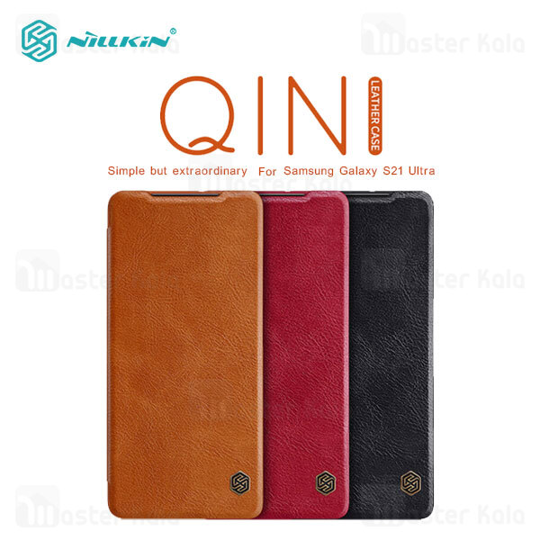 کیف چرمی نیلکین سامسونگ Samsung Galaxy S21 Ultra Nillkin Qin Leather Case